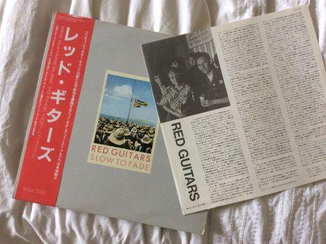 japan RG