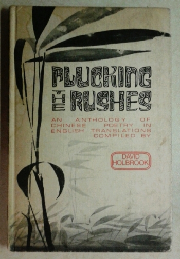 Plucking the Rushes